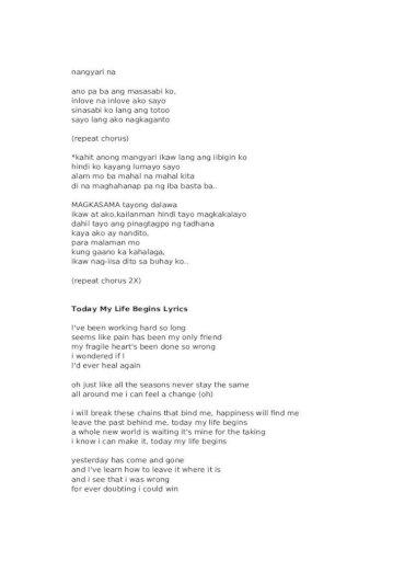 ako ay dating tambay lyrics)