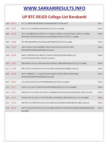 Articles liceo-orazio.it | On-Line Technology
