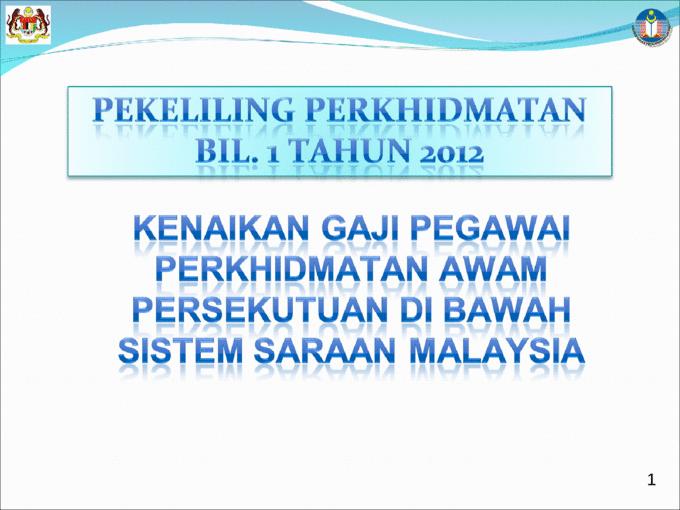Pekeliling Perkhidmatan Bil 1 Tahun 2012