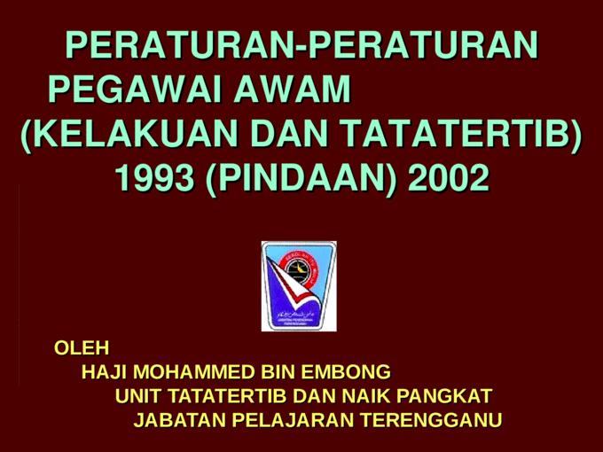 Peraturan Pegawai Awam Kelakuan Tatatertib Pindaan 2002