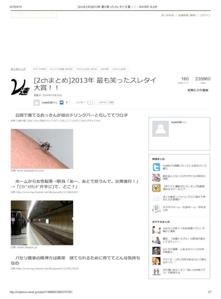 ご ちゃんねる 検索 おーぷん2ちゃんねる全文検索(`・ω・´)