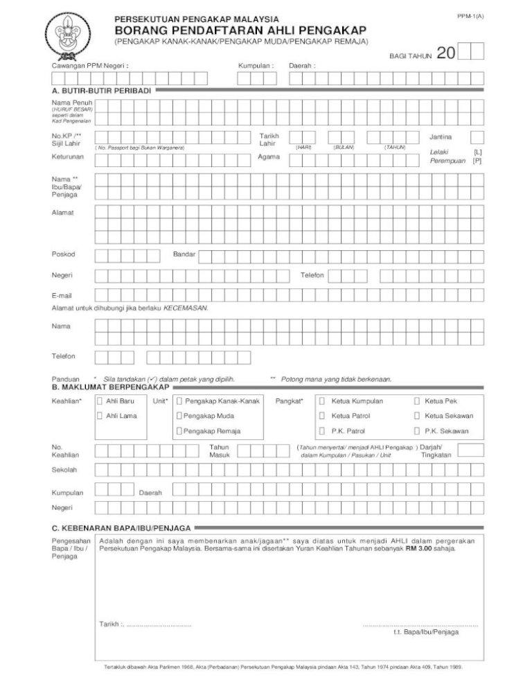 Ppm 1a Borang Pendaftaran Pengakap Pkkmudaremaja
