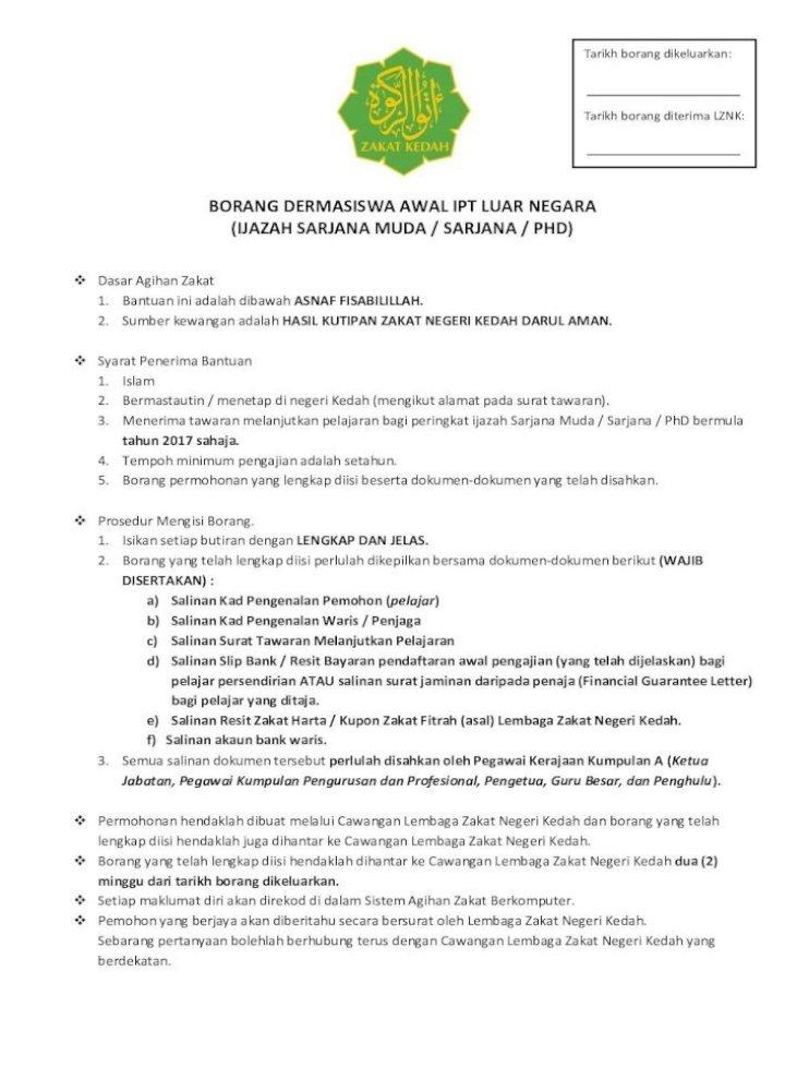 Borang Bantuan Pengajian Zakat Kedah